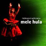 Mele Hula